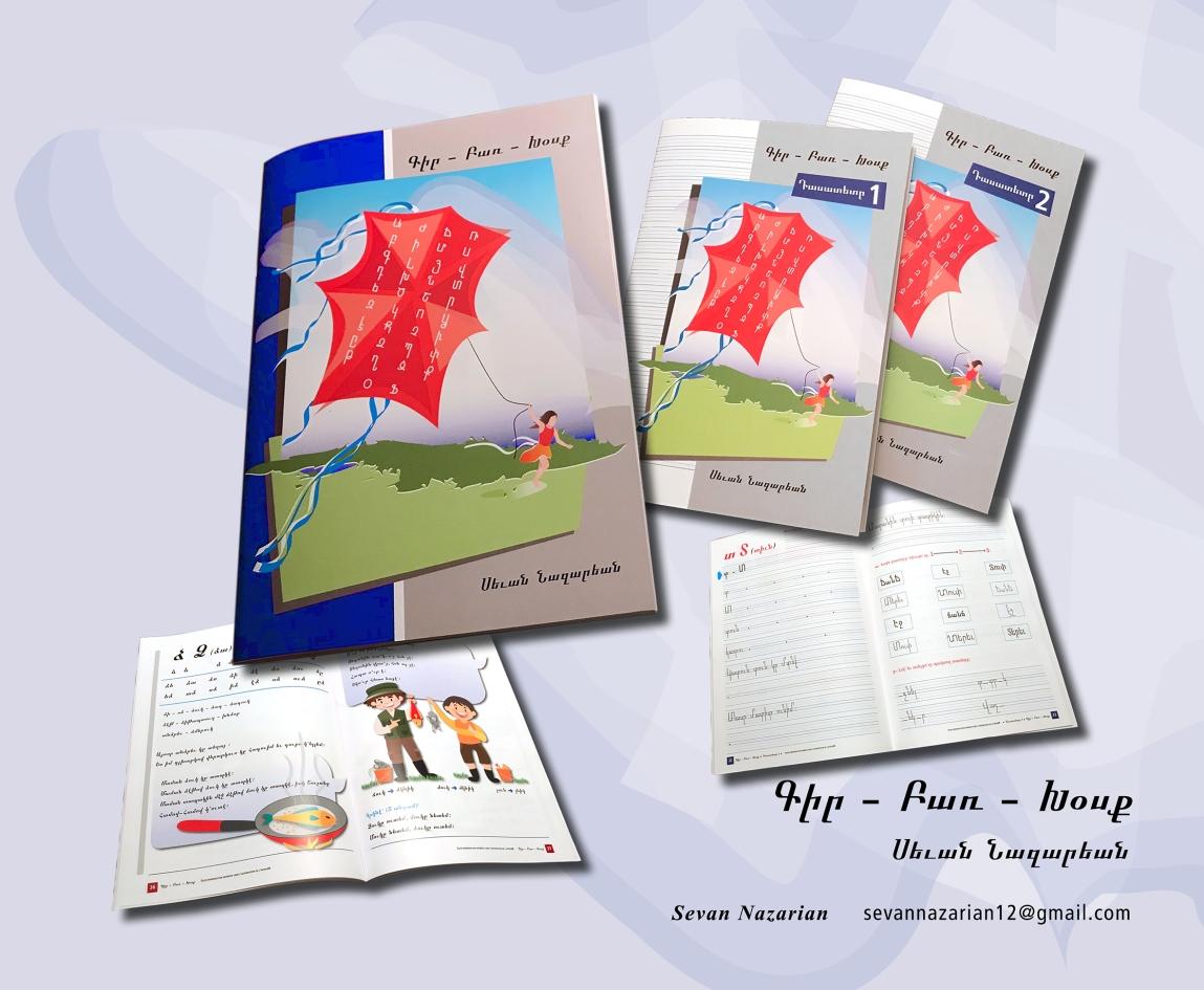 Book+NoteBooks.jpg