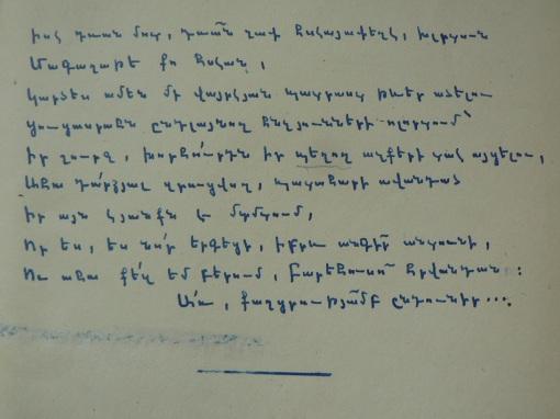 Աբրահամ Ալիքեան