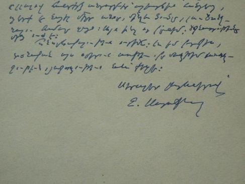 Նիկողոս Սարաֆեան