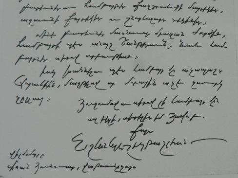 Նշան Պէշիկթաշլեան