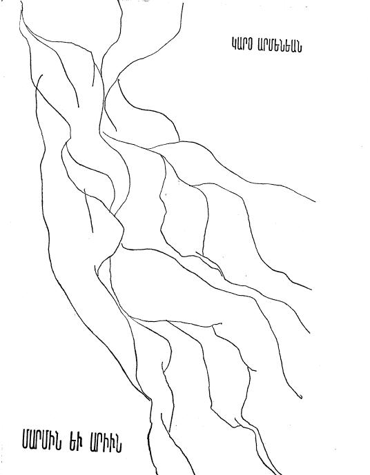 կողք 2