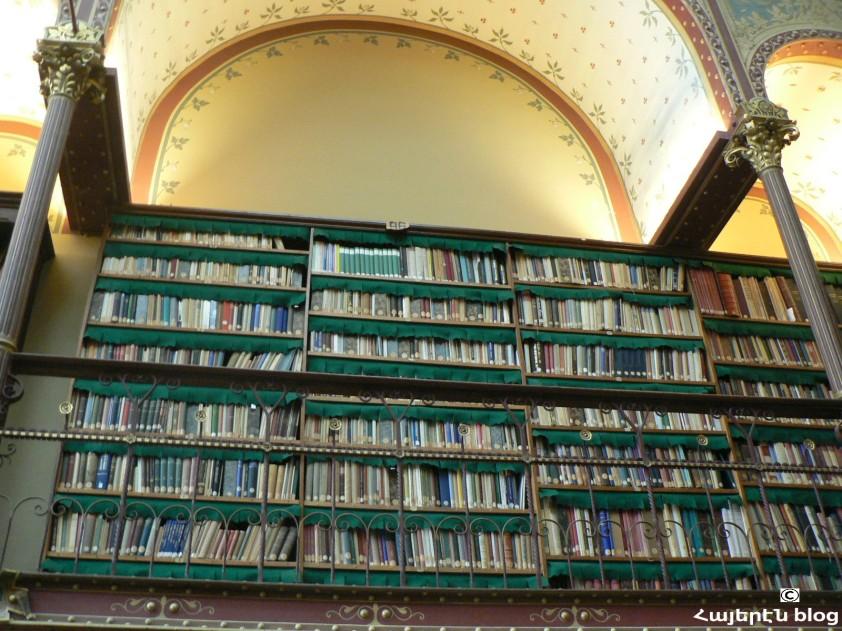 գրադարան.jpg